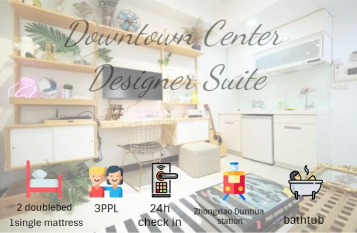 尚有空房Downtown Center Designer Suite