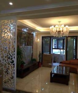 豪情万丈 - Nanjing - Lejlighed
