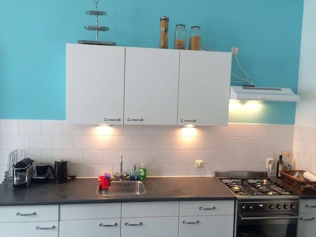 Appartement in het centrum van Hilversum - Hilversum - Apartment