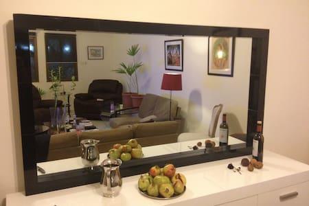 Comfort&Privacy - Muscat - 아파트