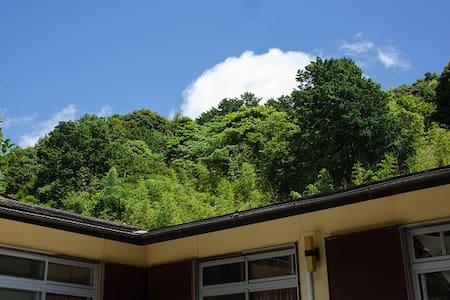 Sakuramine - Kawazu - Domek gościnny
