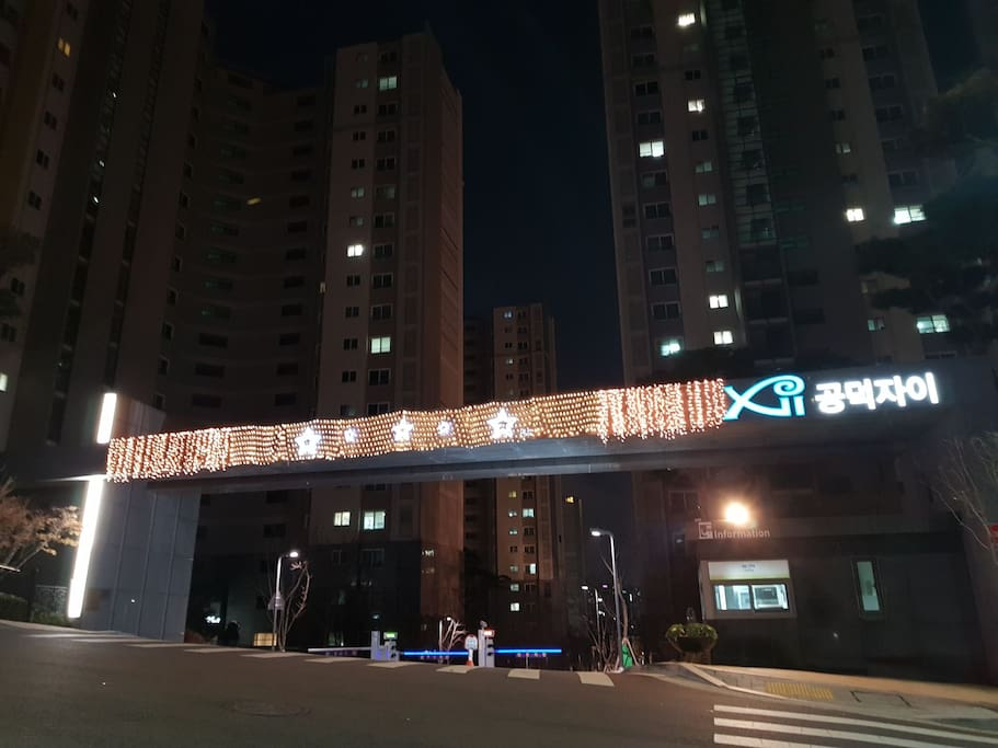 The entrance of Apartment