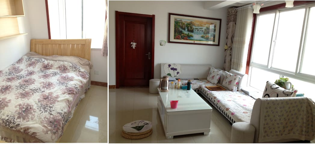 Cosy flat with landscape not far away - Weihai - Apartamento