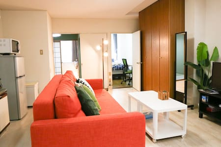 Exquisite Location & Luxury Flat(2min walk 松山市駅) - Matsuyama-shi