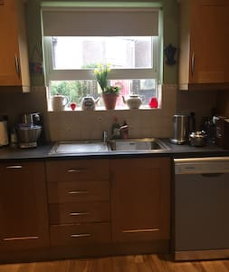 Twin and Double Room in Ballincollig - Ballincollig - Дом