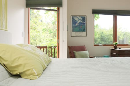 Private Bedroom/ Bath Near Berkeley - Orinda - Bed & Breakfast