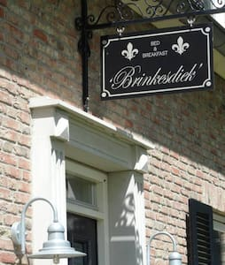 Brinkesdiek - Bed & Breakfast