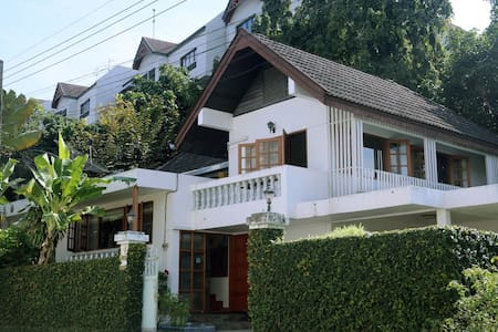 Exclusive quiet home with garden - Mueang Chiang Mai District - House