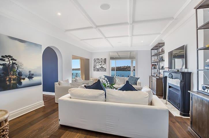 Enormous whole floor ap't capturing harbour views - Bellevue Hill - Appartement