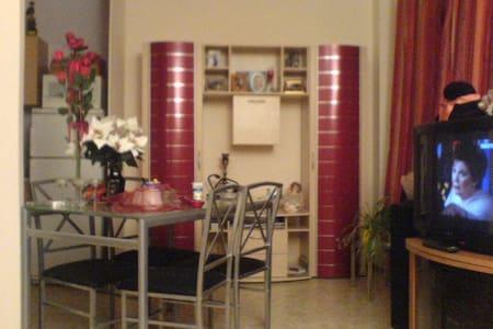 Wohnung auf Zeit - Jena - Apartamento