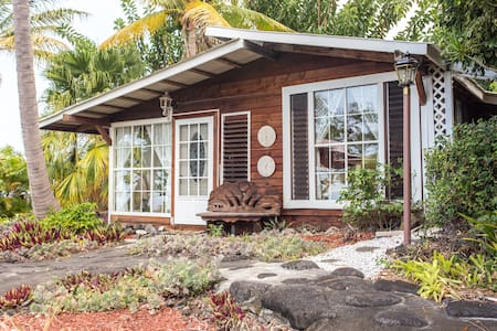 Private cottage in rural South Kona - Honaunau-Napoopoo