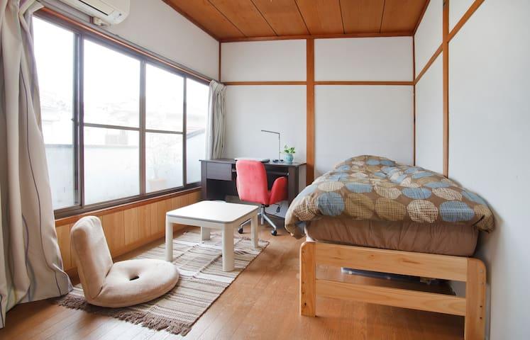 coco wa house 貴方の自宅のようにリラックスしてください - Nishikyō-ku, Kyōto-shi - 一軒家