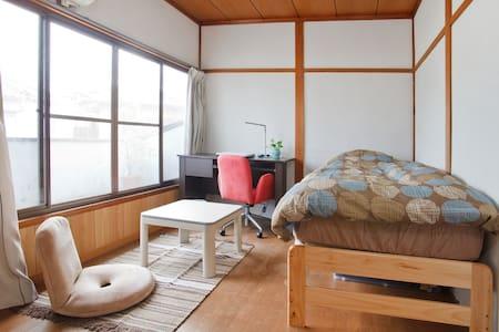 coco wa house 貴方の自宅のようにリラックスしてください - Nishikyo Ward, Kyoto