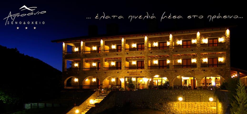 Δωμάτιο Ξενοδοχείου με φοβερή θέα - Zarouchla - Гестхаус