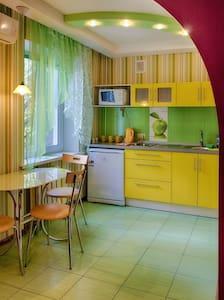 A cozy apartement in Mariupol - Mariupol'