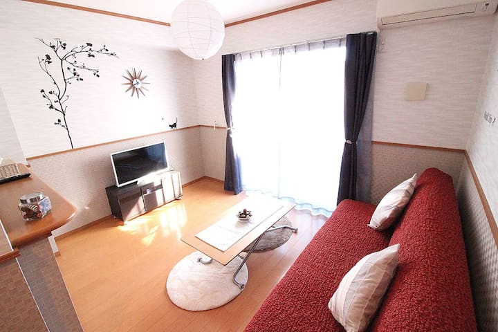 Cute & cozy Good for couple and family. Free Wifi - Taketoyo-chō