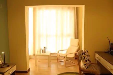兰州慕青酒店式公寓——只租年轻的你 - 兰州 - 公寓