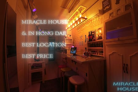 NEW1[Open SALE]HONGDAE MIRACLE HOUSE♡BEST LOCTION - Mapo-gu - Appartement