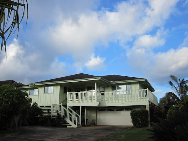 Spacious Home- 7 minutes to Poipu - Lawai