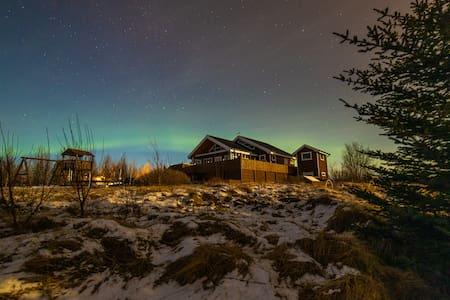 Summerhouse In The Golden Circle - Reykholt