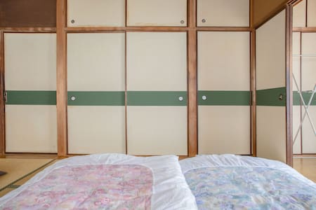 Japanese Traditional TATAMI Room - Osaka - Maison