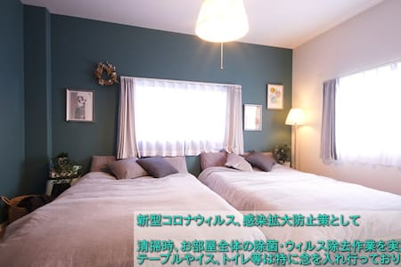 Guest House Re-worth Joshin1 (3F)with coin laundry