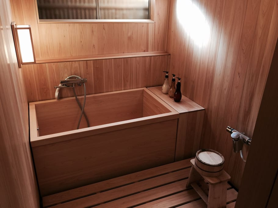 KYOTO GARDEN RYOKAN YACHIYO   room15 Bathroom