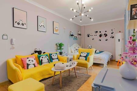 [熊猫主题民宿2]熊猫基地/动物园/漫花庄园/宽窄/锦里