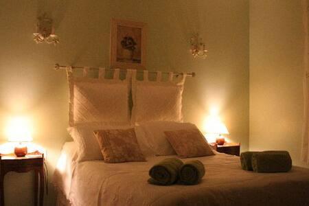 Les Eaux Tranquilles - Sauge - Belvianes-et-Cavirac - Bed & Breakfast
