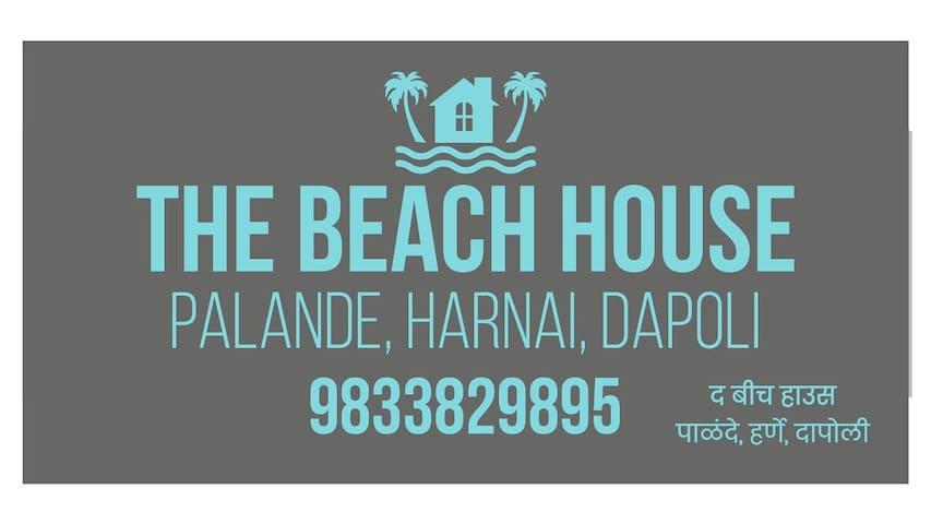 The Beach House - Sea Pearl