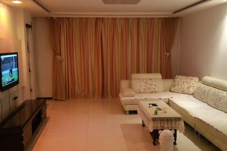 世纪广场附近享受舒适生活,超大空间给你畅快心情 - Jilin Shi