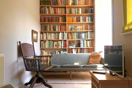 Literary Annexe in the Golden Triangle