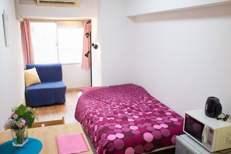 SHIBUYA Center UNBELIEVABLE Location BEST VALUE #2 - Shibuya - Apartment