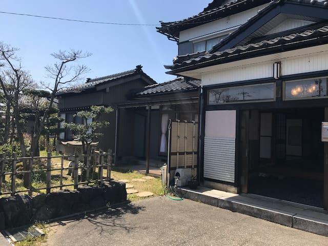 Relaxing house de Akemi