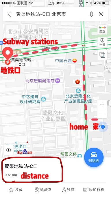 """地铁六号线""""黄渠站""""地铁口到家的导航图~"""
