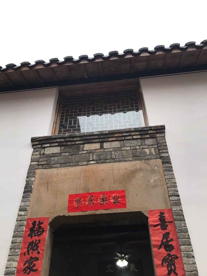 开化县城西郊 近根博园 独栋民宿 四卧 星空亲子房 机麻房 厨房含土灶燃气灶可做饭