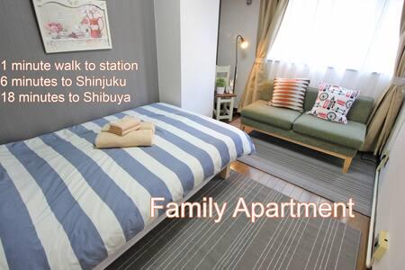 ☼ Best value 2DK near Shinjuku ☼ - Nakano-ku
