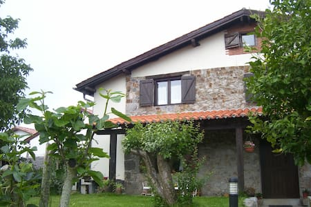 Casa Rural Altuena,Bilbao,Vizcaya,San Sebastian - Amoroto - Hus