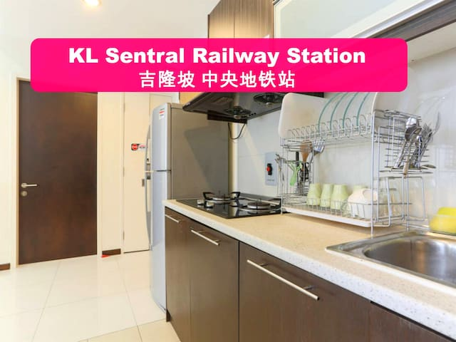 KL Sentral, City Centre 中央车站 (1-6pax)#2 - Kuala Lumpur