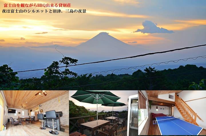 6人まで同一価格!最高の絶景と空間!富士山を観ながらのBBQが出来る貸別荘