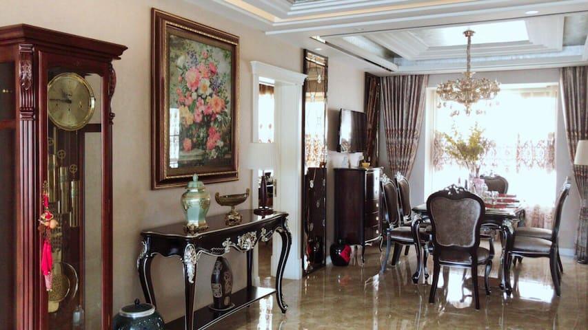 【静寓•远】坐落在中央大街索非亚附近  两室两厅两床大宅  可住4人