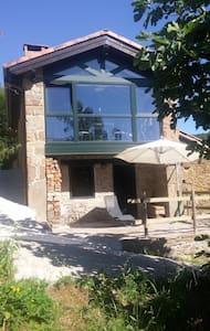 Acogedor refugio en la Asturias más profunda - Coballes - House
