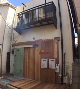 ★Asakusa guest house★ Y Free P WIFI - 台東区 - Casa