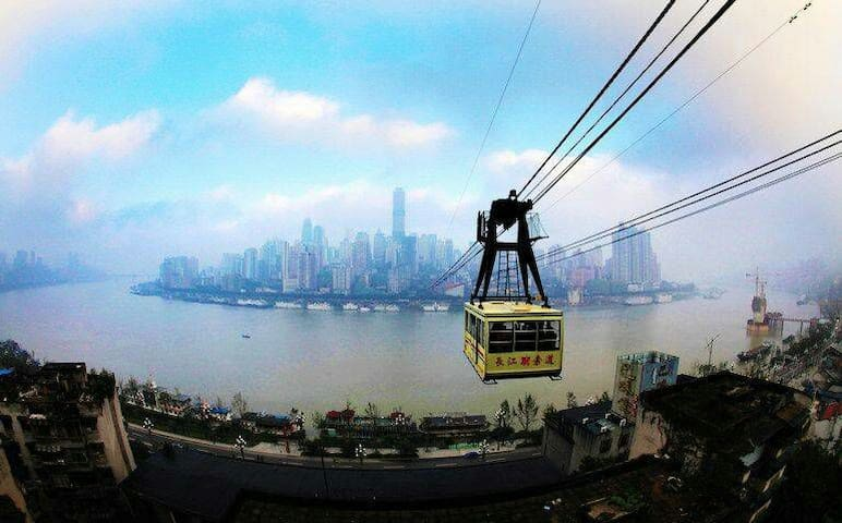 【Near the airport far away home 】high - Chongqing - Byt