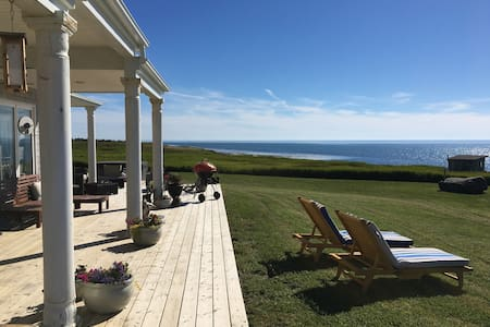 'Oceanspray Beach House' Yarmouth NS Bay of Fundy!