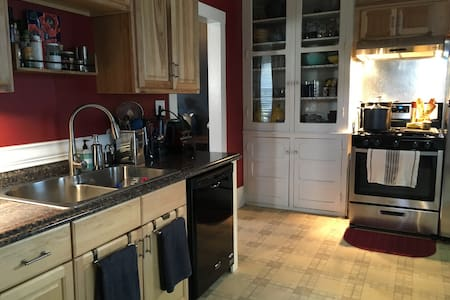 Newly renovated  two bedroom home! - Ottawa