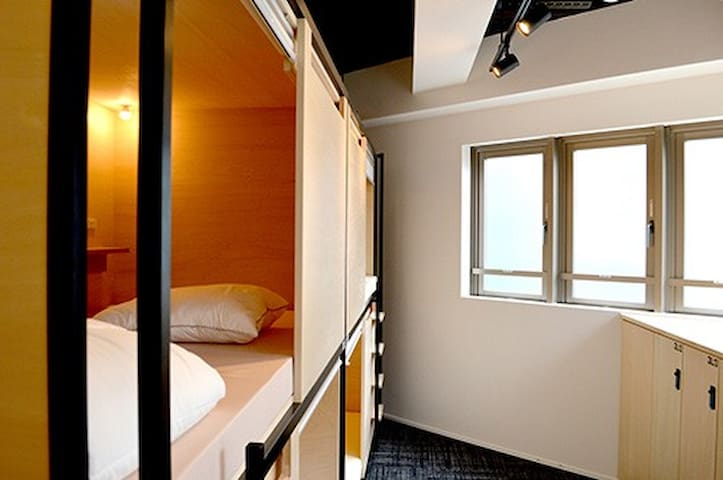 Azabu's Cozy&Clean Hostel 1 min.to subway Unit 2/4