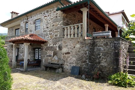 Rural House in Ponte de Lima - Calheiros