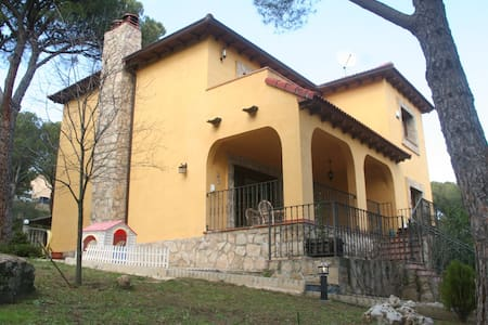 Casa Gargom, capacidad hasta 14 pax - San Martín de Valdeiglesias - 別墅