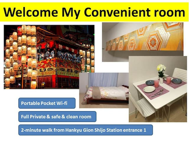 ★2min-Walk Gion-Sta★ Private&clean&Lovely room #7 - Kyoto-shi - Apartmen